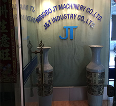 J&T INDUSTRY CO.,LTD. / NINGBO JT PUMP CO.,LTD.