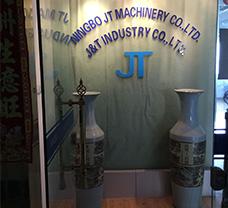 J&T INDUSTRY CO.,LTD. / NINGBO JT PUMP CO.,LTD.